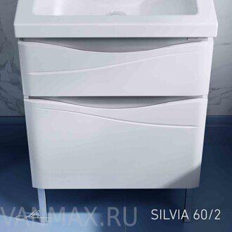 Мебель для ванной комнаты 9 см 95 см 1 см купить